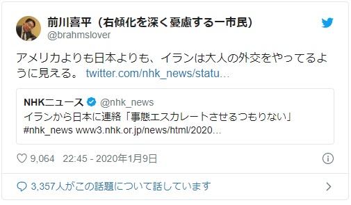 maekawa_202001191947042d2.jpg