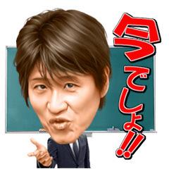 toshin_c.jpg