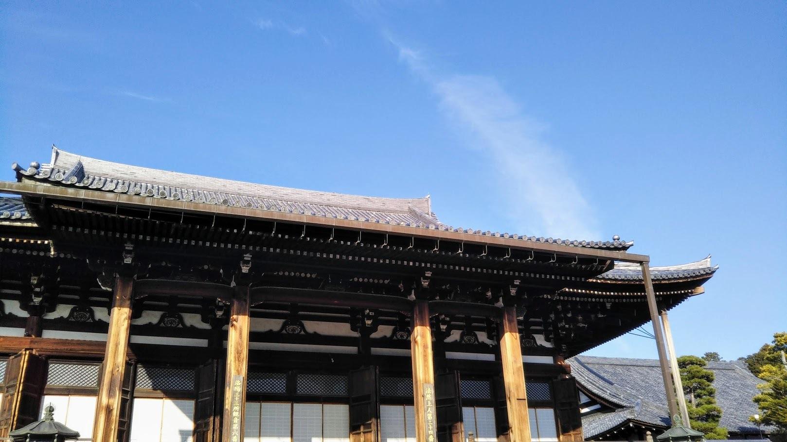 光明寺の空