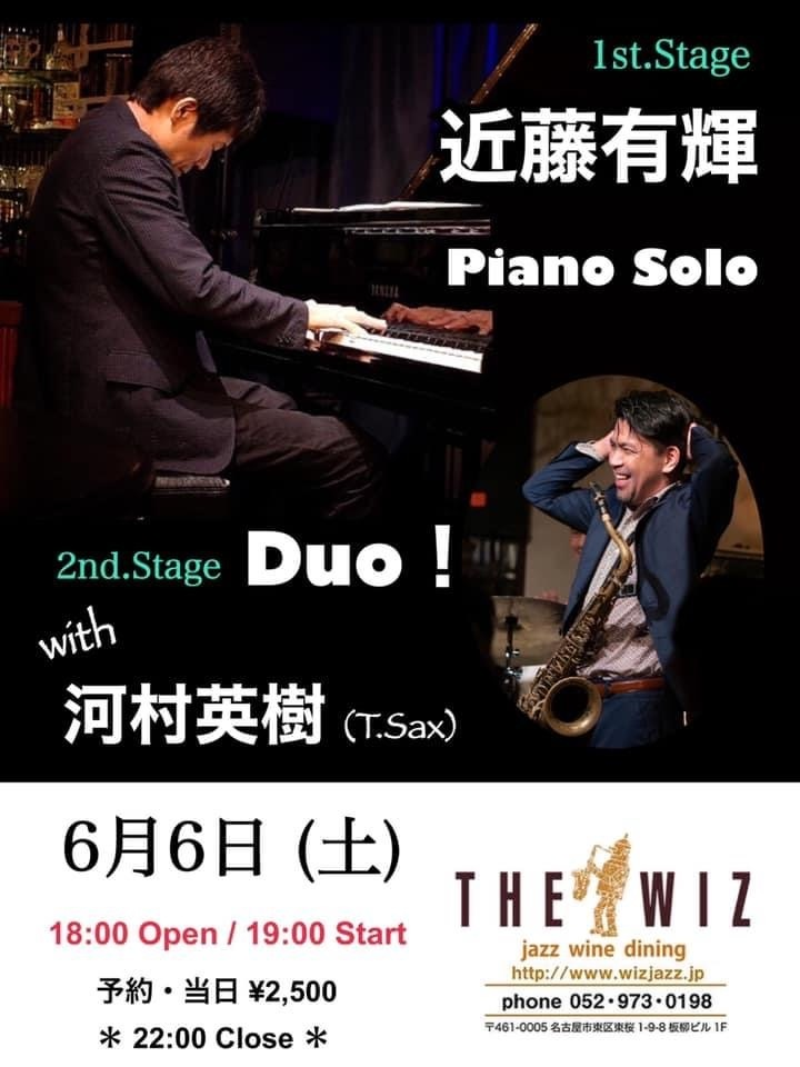 200606wiz solo