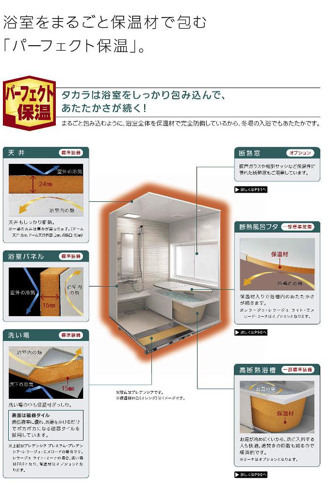 0252_takaraSB_0020.jpg