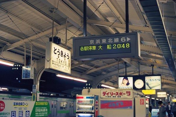 0847_23_t.jpg