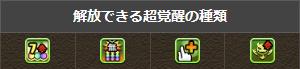1_20200218220137e4b.png
