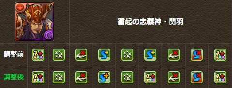 2_20200117023150c3e.png
