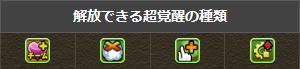 2_20200218220158cd8.png