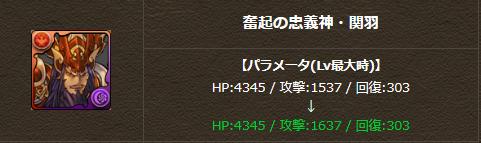 3_2020011702315443d.png