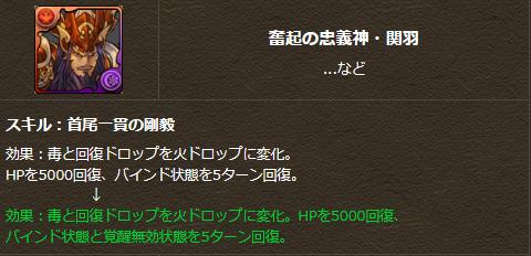 4_20200117023153c7e.png