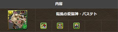 6_20200218222549d1a.png