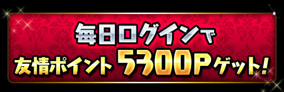friend_5300p.jpg