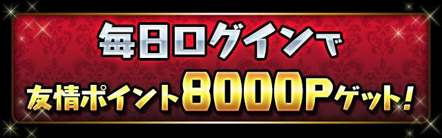 friend_8000p.jpg
