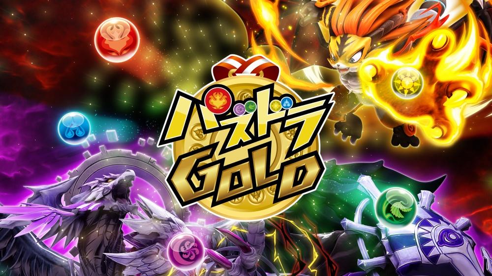 gold_202001150043395d9.jpg