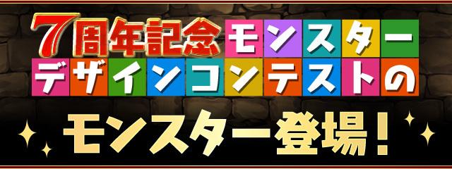 monster_design.jpg