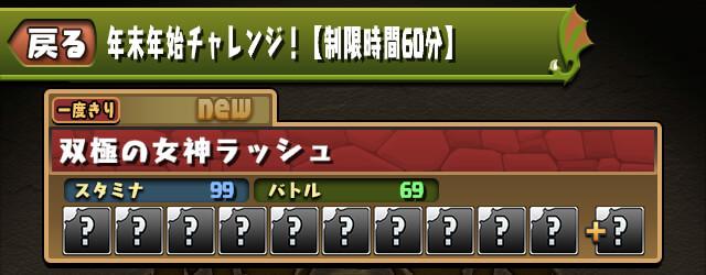 ss_no3_1.jpg