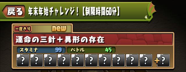 ss_no3_2.jpg