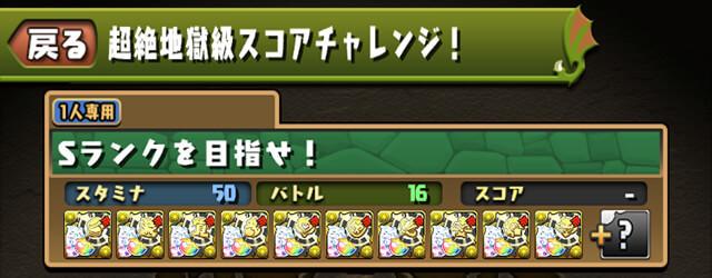 ss_no9.jpg