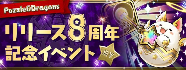 top_20200214170931f5b.jpg