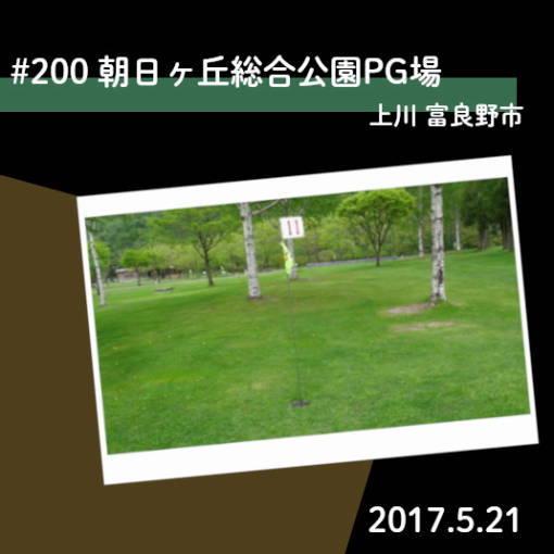400コース調査記念_00