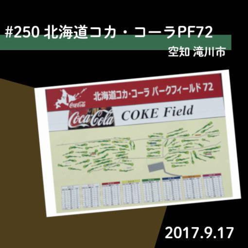 400コース調査記念_01