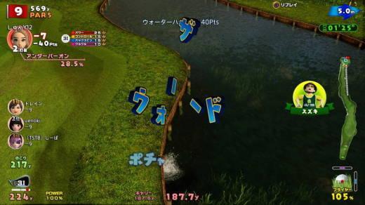 Newみんゴル2019-10-28 (2)