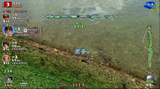Newみんゴルサバイバルストローク-Part4 (1)