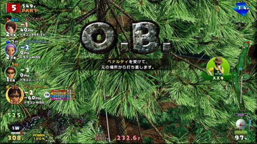 Newみんゴルサバイバルストローク-Part6 (2)