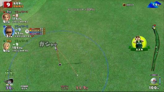 Newみんゴルサバイバルストローク-Part6 (4)