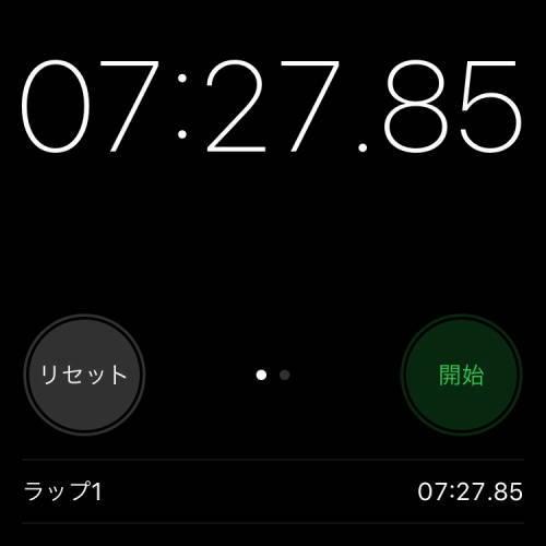 みんゴル6_メープルR-TA_3巡目(1)