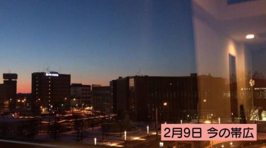 20200209_帯広朝6時