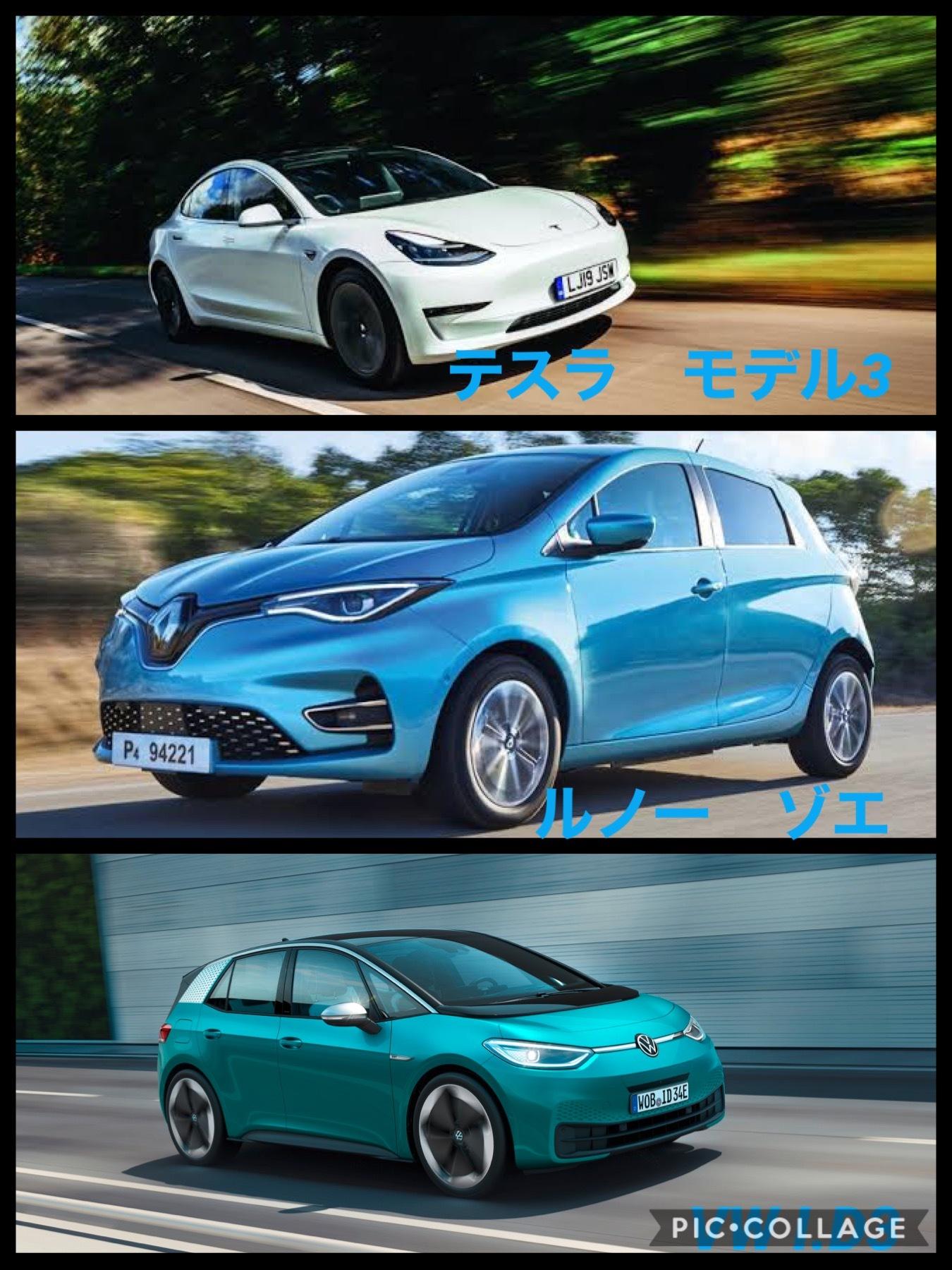 欧州人気電気自動車 EV ルノーZOE