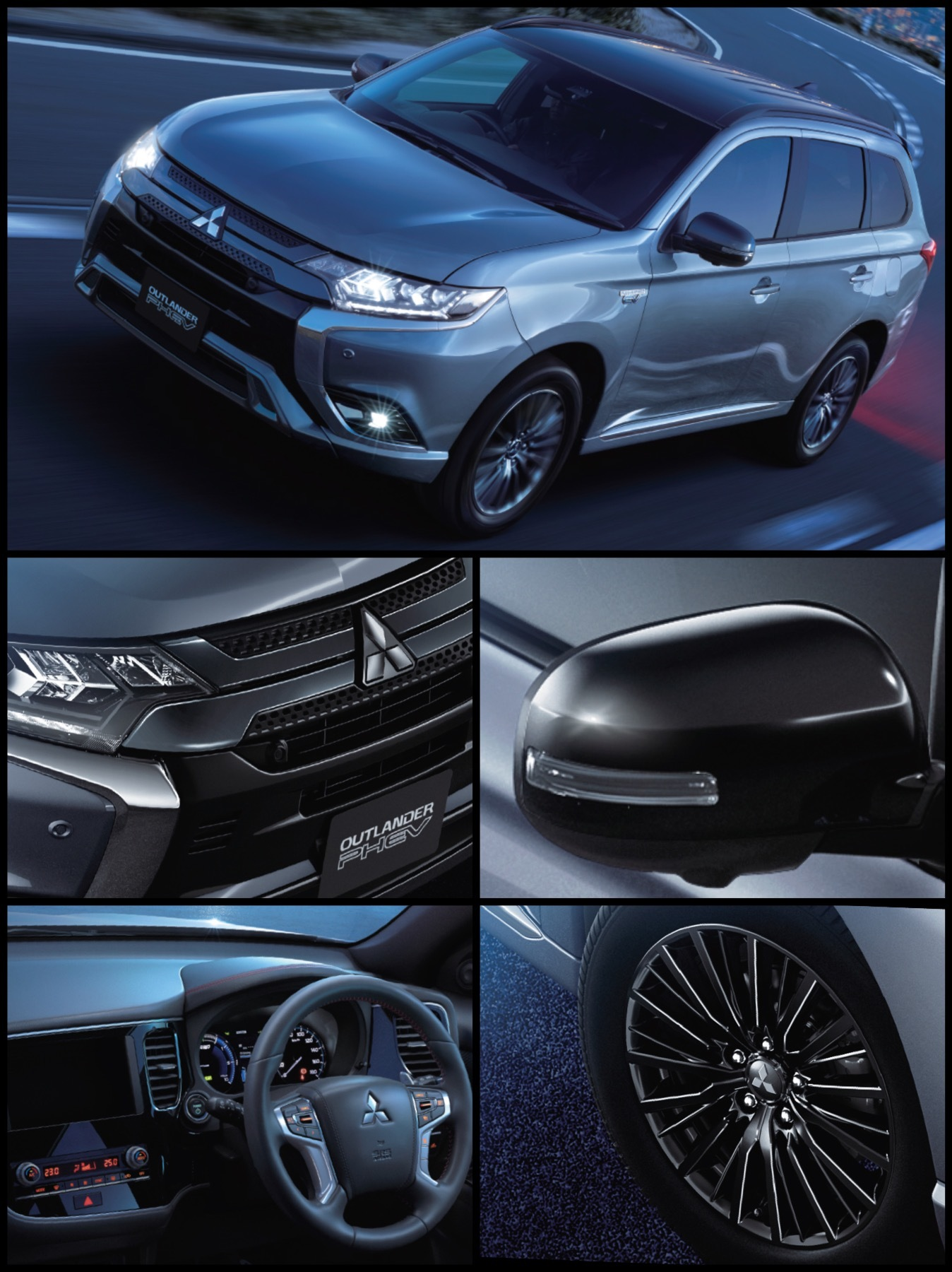 アウトランダーPHEV BLACK Edition 2020