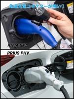 トヨタRAV4PHV  プラグイン充電方法コネクター 急速充電できない