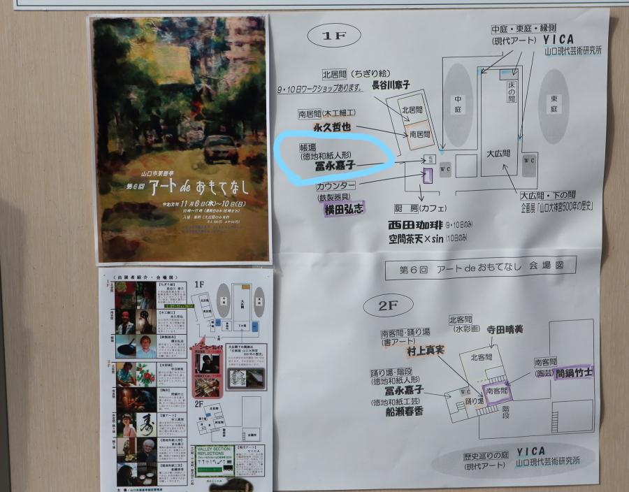 Inked案内19118_LI