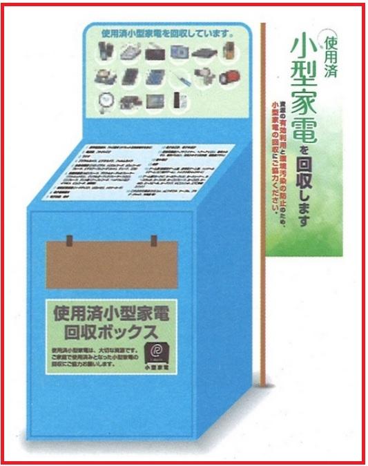 バッテリー200115
