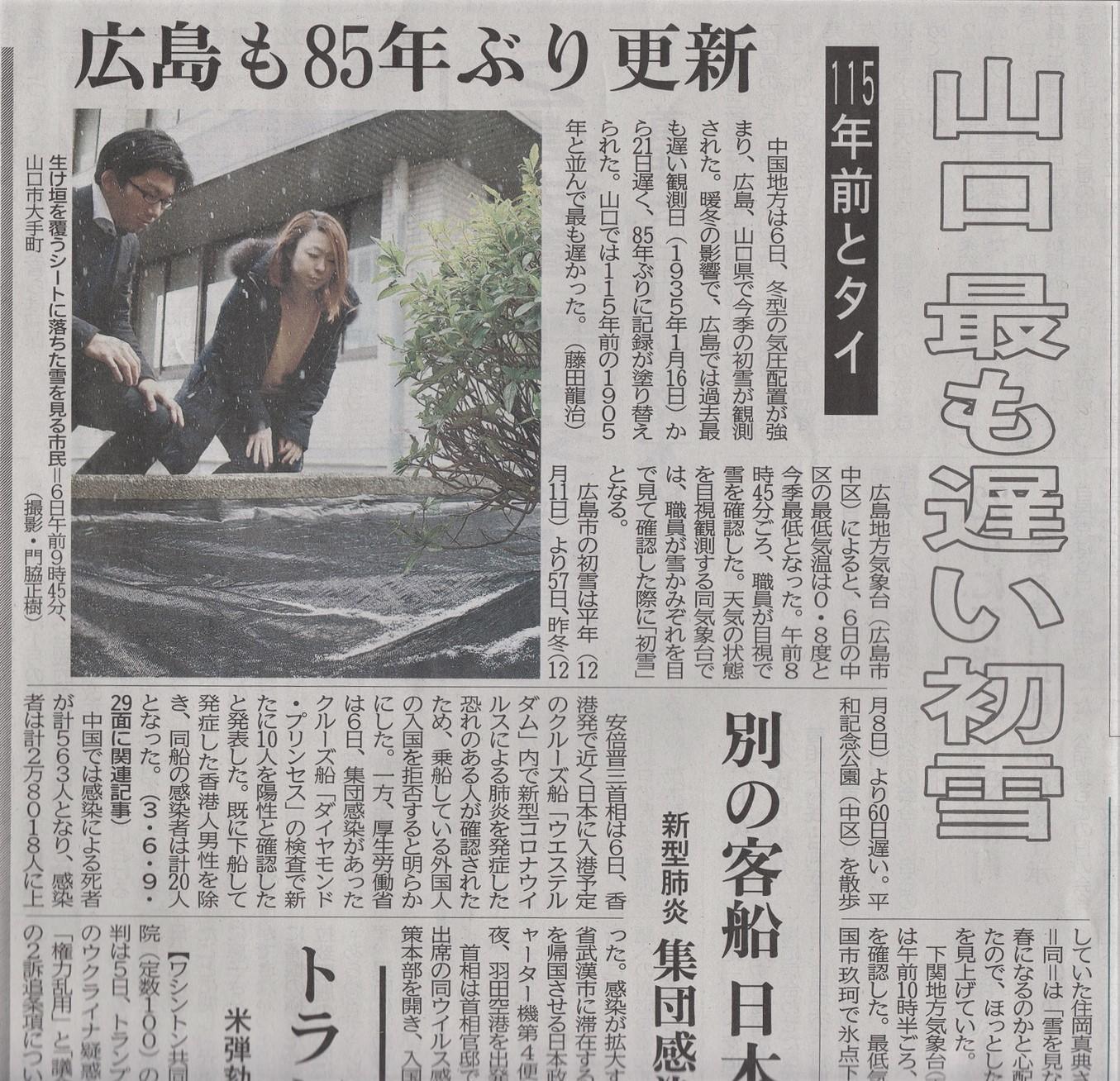 新聞 (2)200208