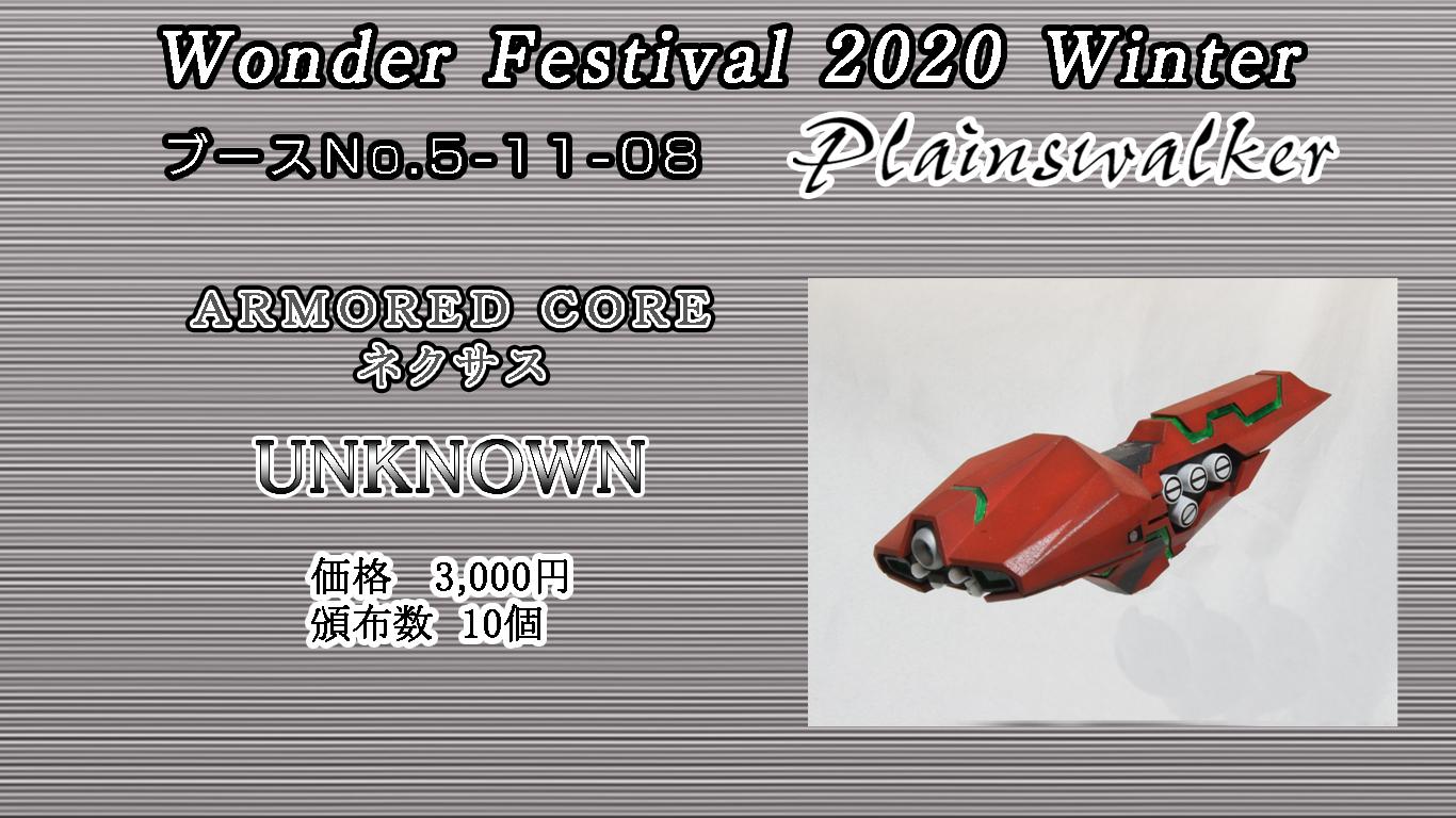 202002081048047e6.jpg