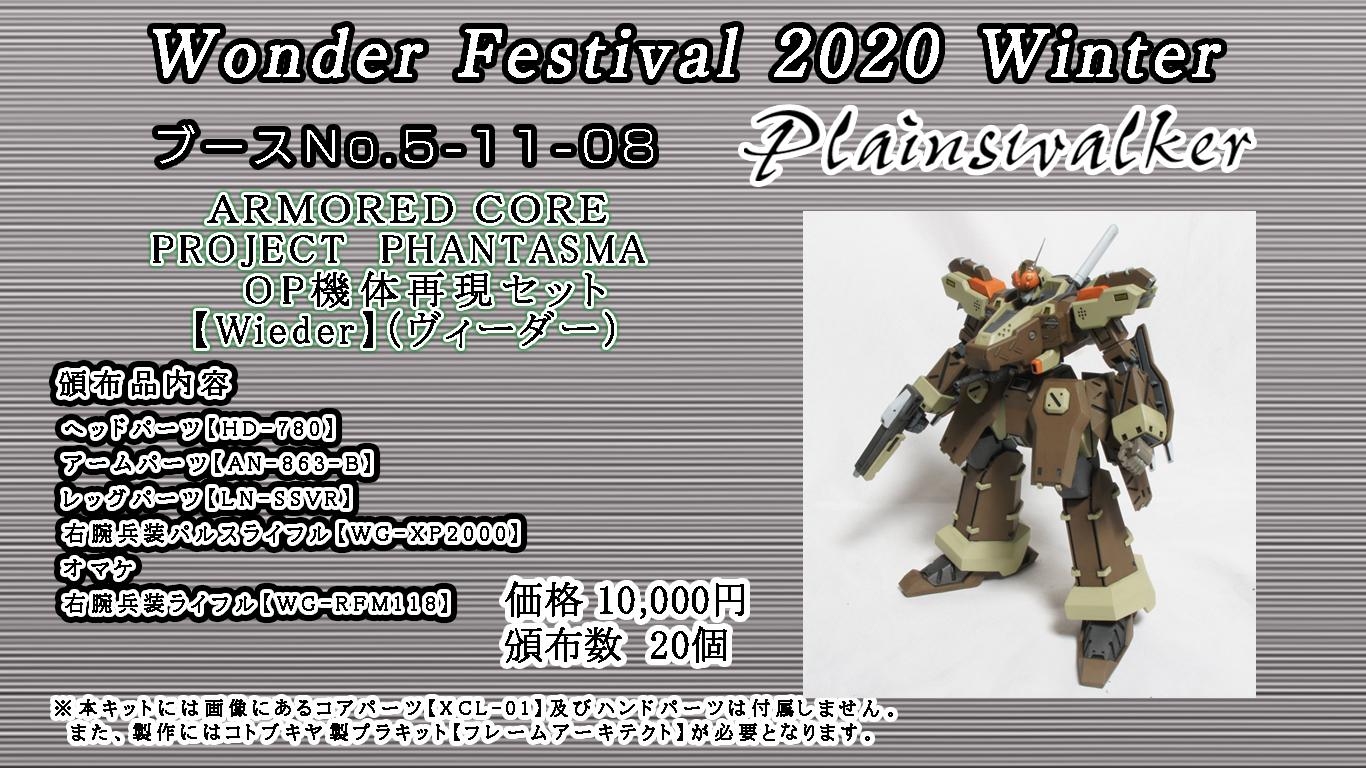 20200208104807d2c.jpg
