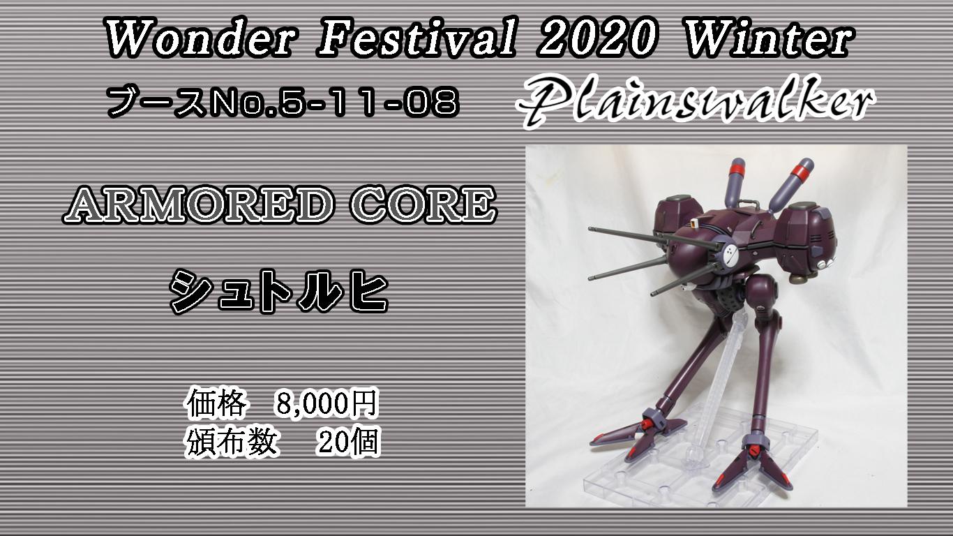 202002081048116b6.jpg
