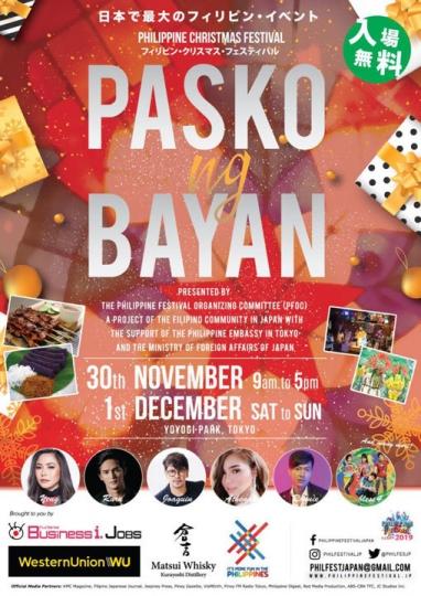 philippine-fiesta-2019-720.jpg