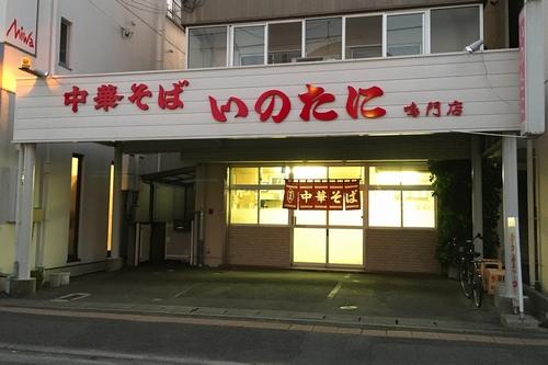 放浪191115 (26)