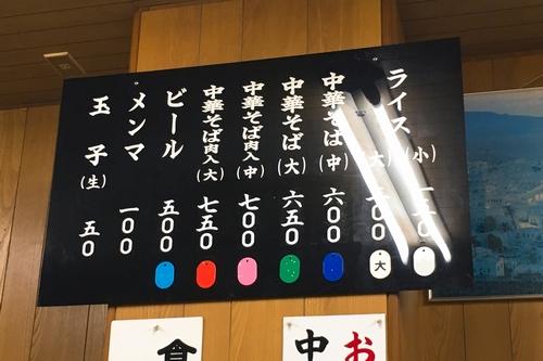 放浪191115 (20)