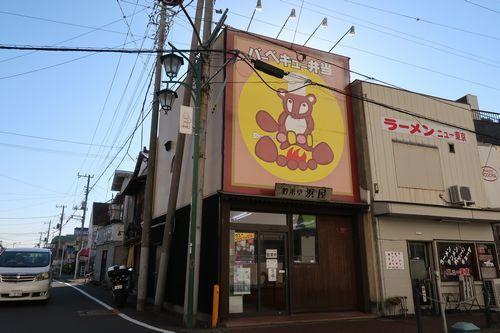 木更津ツー200208 (33)