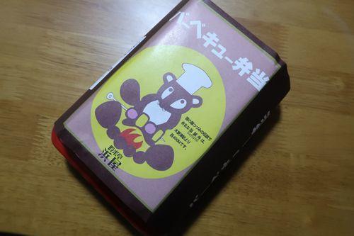 木更津ツー200208 (34)