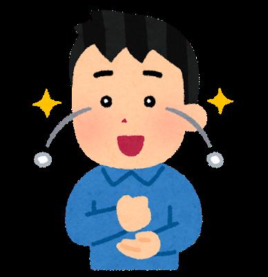 kotowaza_mekara_uroko_man.png