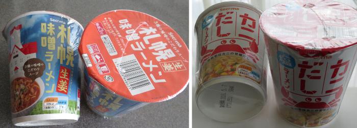 2019セコマのカップ麺
