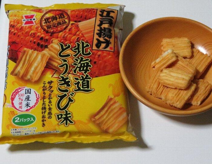 江戸揚げ 北海道トウキビ味