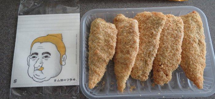 20200107山田のフラヰ食べて見た
