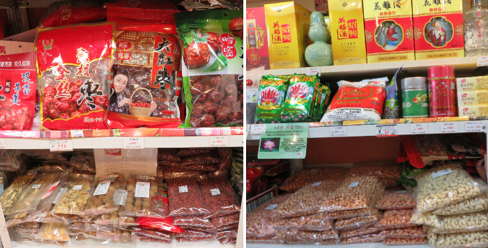 20200222アジア食品楽市乾物