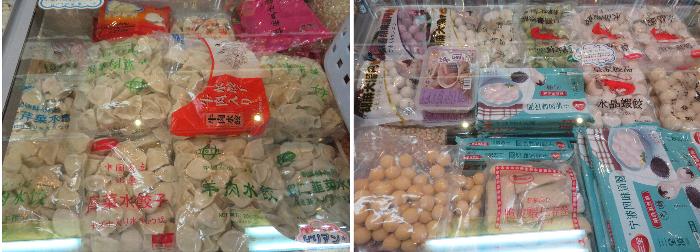 20200222アジア食品楽市冷凍