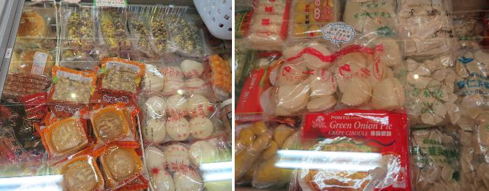 20200222アジア食品楽市冷凍2