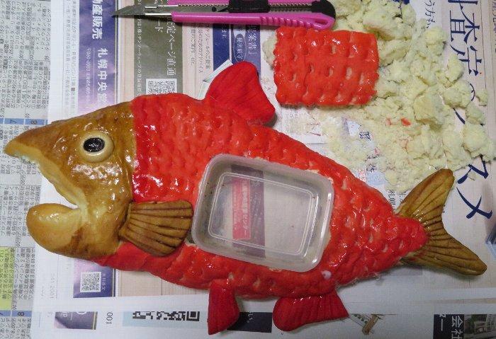 20200227紅鮭